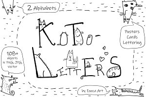 Koto-Letters - Alphabets+cats