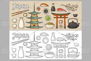 Set Japan Fuji, pagoda, sushi