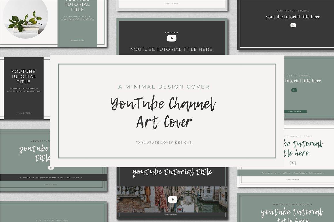 YouTube Channel Art - Minimal