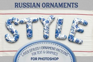 Russian ORNAMENT GRAPHIC STYLES PS