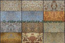 slate stone texture background nº2