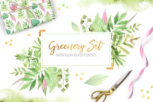 Watercolor Greenery Floral Set