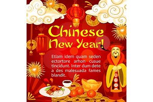 Chinese New Year festive food