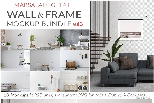 Interior Mockup Bundle + Frames