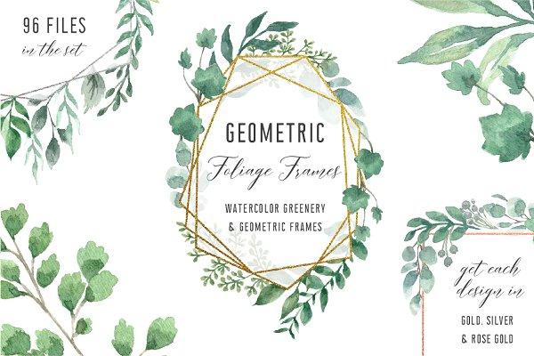 Watercolor Geometric Foliage Frames