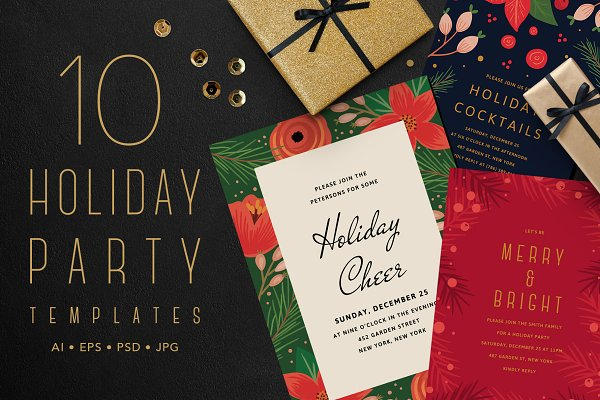 Invitation Templates: Pixejoo - HOLIDAY PARTY TEMPLATES