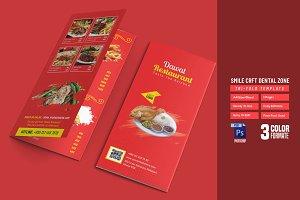 Dawat Restaurant Tri-Fold