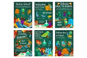 School supplies sale posters