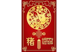 Chinese New Year of pig poster