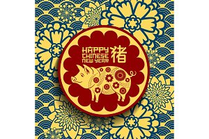Lunar New Year of pig