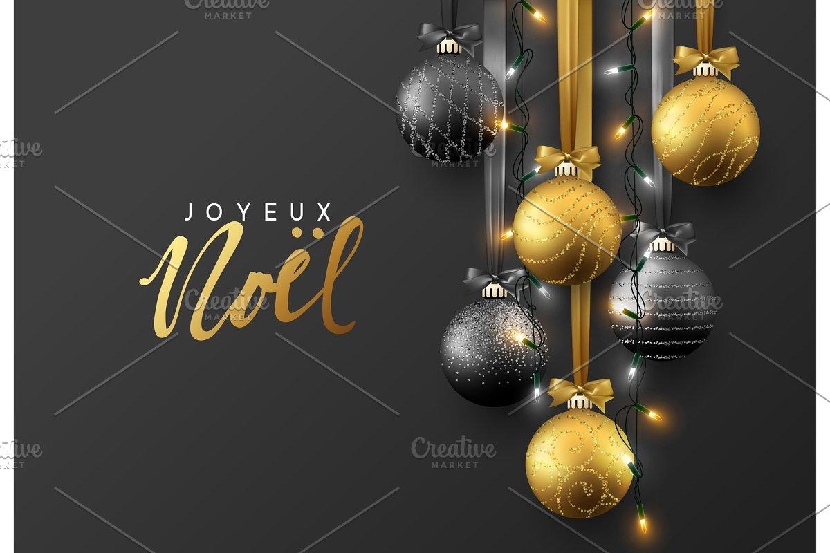 Www Joyeux Noel.Joyeux Noel Christmas Card