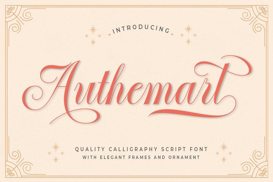 Authemart +Elegant Fremes & Ornament