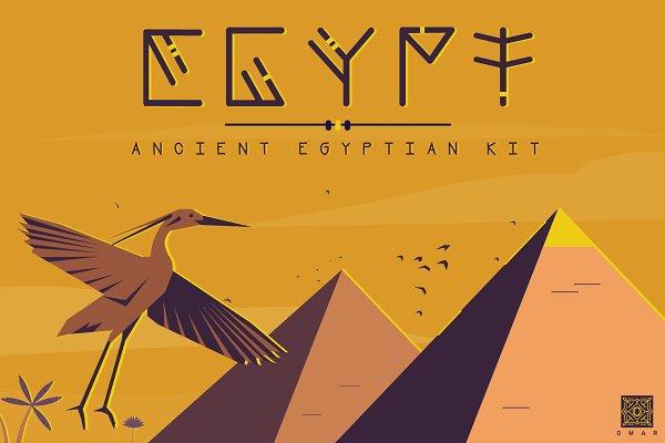 Illustrations and Illustration Products: OMAR - Ancient Egyptian Kit