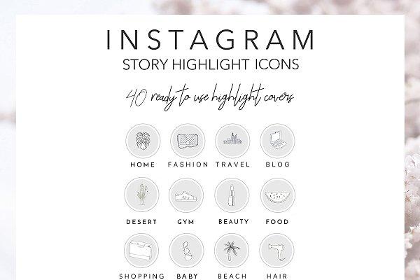40 Grey Instagram Highlight Icons