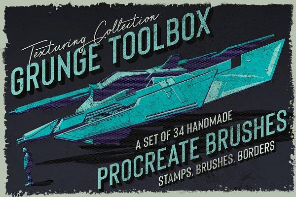 Add-Ons - Grunge Toolbox Procreate Brushes