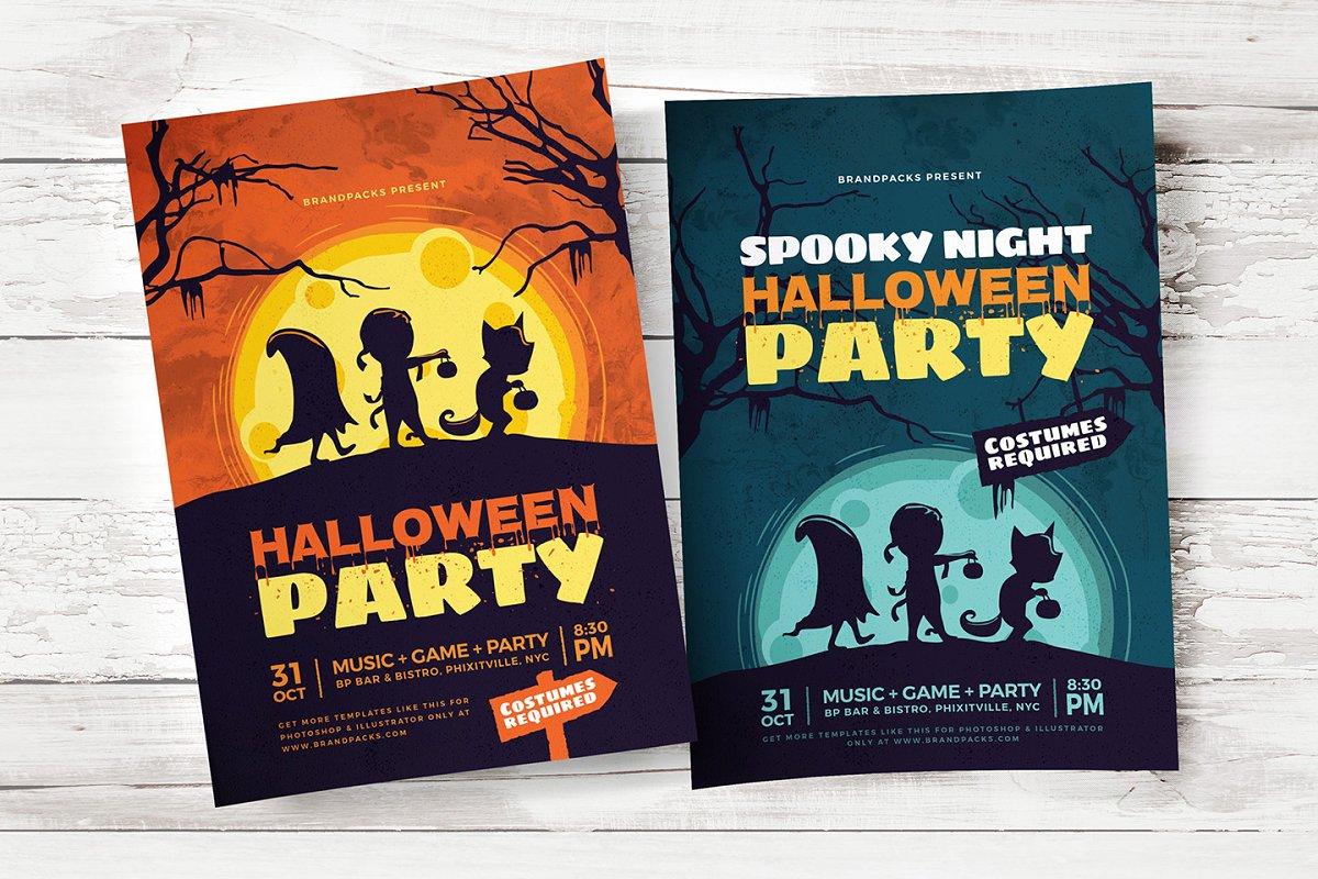 Halloween Flyer Poster Templates Flyer Templates Creative Market