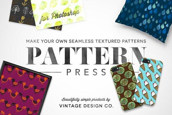 PatternPress - Pattern Creator
