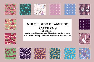Mix of kids seamless patterns