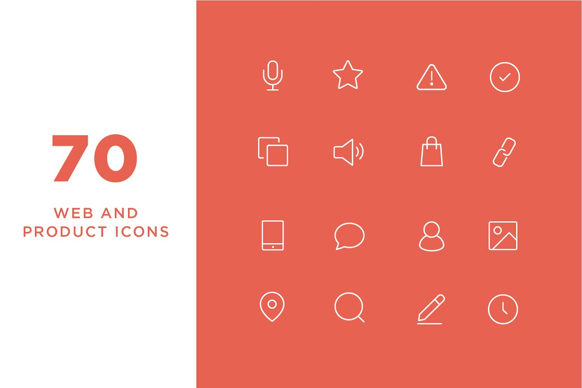 Minimal Web and Product Icons