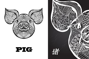 Hand Drawn Pig (Pork)