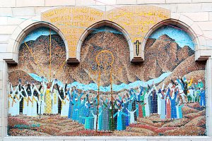 Mosaic representing Jesus Christ at