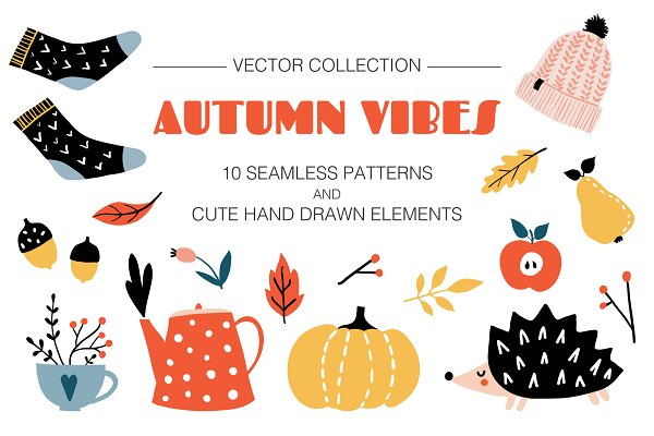 Objects: LenaNikolaeva - AUTUMN VIBES patterns and elements