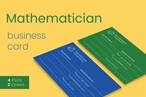 Mathematician Business Card Template