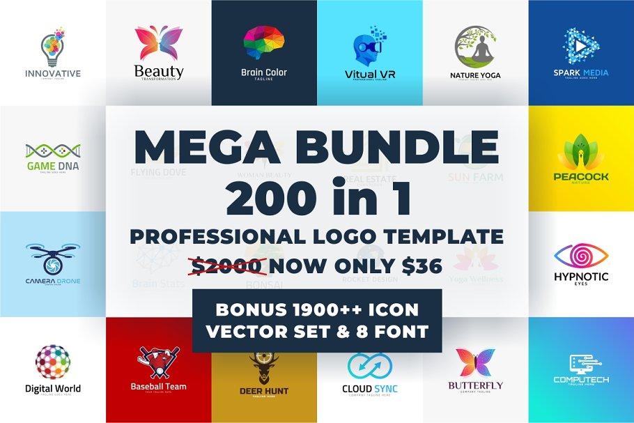 23e71452254 Mega Bundle Logo Template (50% OFF) ~ Logo Templates ~ Creative Market