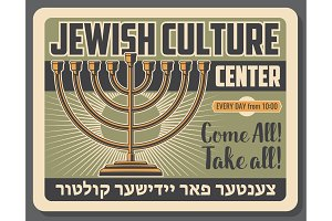 Jewish culture and religion center