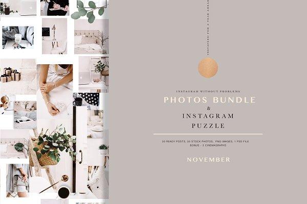 Instagram Templates: OntheMoon - PHOTOS & PUZZLE. NOVEMBER.