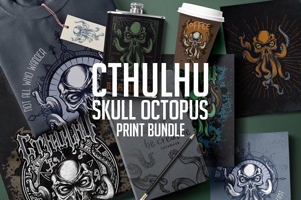 Cthulhu skull octopus PRINT BUNDLE