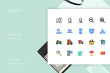 Shop 200 by  in Icons
