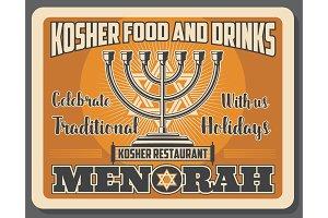 Jewish kosher cuisine