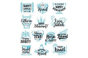 Jewish culture religious lettering