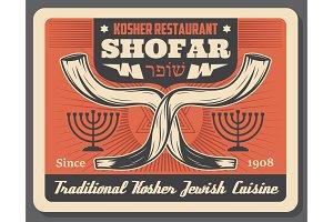 Jewish kosher restaurant poster