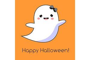 Cute Halloween ghost card