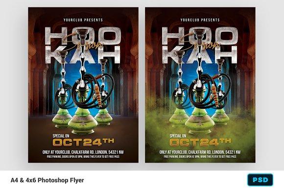 hookah flyer template flyer templates creative market