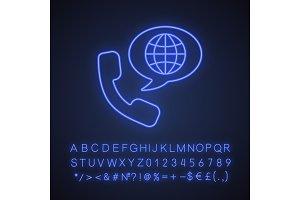 International phone call icon