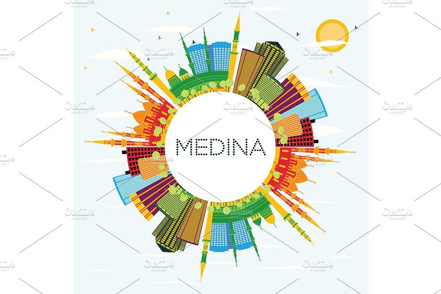 Medina Saudi Arabia City Skyline