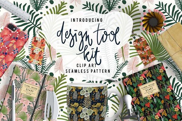 Patterns: caocastudios - Design Tool Kit