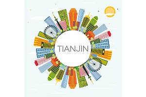 Tianjin China City Skyline