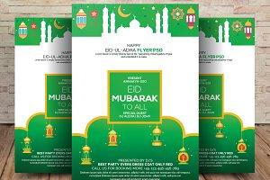 Eid-al-Adha Islamic Celebration
