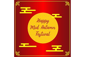 Vector of Happy Mid Autumn Festival