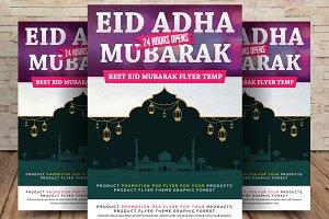 Eid-al-Adha Islamic Celebration Card