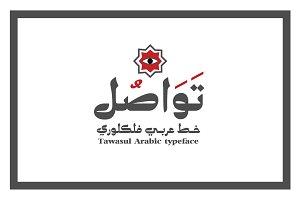 Tawasul - Arabic Font