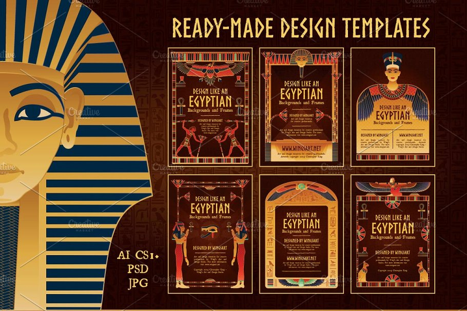 Egyptian art and design templates illustrations for Egypt brochure templates