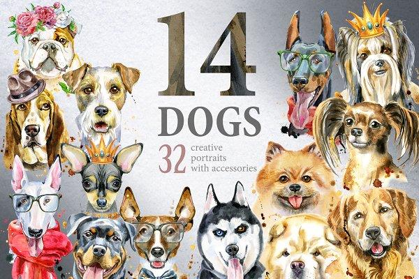 Cute watercolor dogs