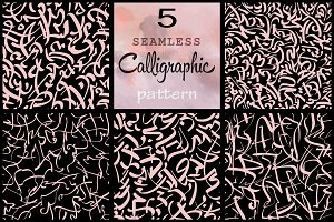 Abstract Calligraphic patterns set