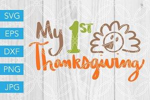 My 1st Thanksgiving Cut File