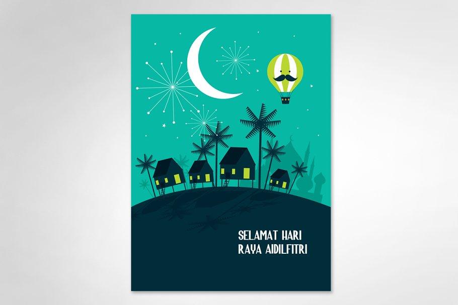 Hari Raya Balik Kampung Template Illustrations Creative Market